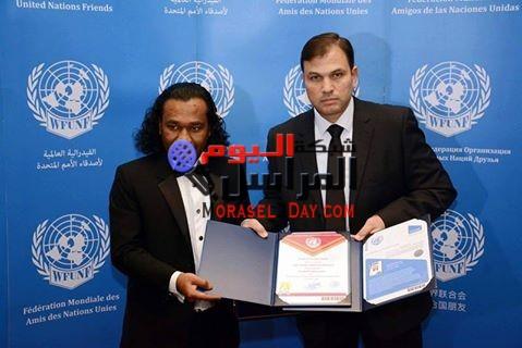 """الأيتام يتوجون """"منقل"""" سفيرًا للنوايا الحسنة والسلام من أصدقاء الأمم المتحدة"""