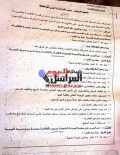 بالمستندات صحه بنى سويف تكشف مخالفات صحيه داخل مطبخ الجامعه