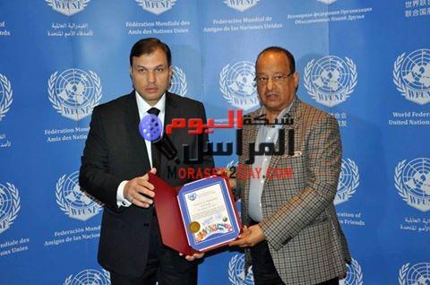 فيدرالية الأمم المتحدة تكرم يوسف العميري لجهوده الإنسانية