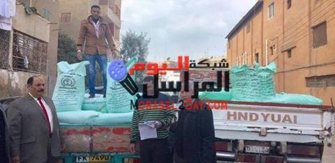 ضبط 4.5 طن دقيق بلدي مدعم في الفيوم