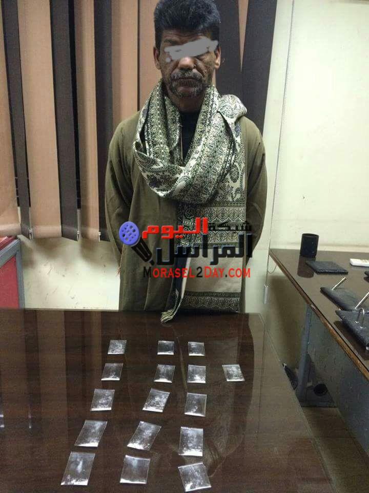 ضبط أحد الأشخاص وبحوزته 16 تذكرة هيروين بمحافظة المنيا