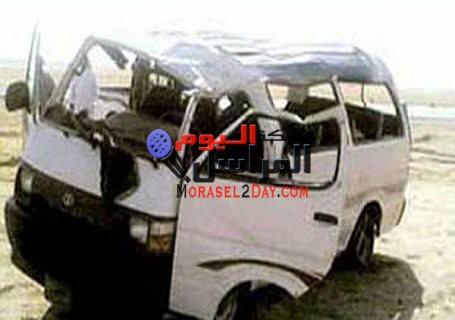 """مصرع شخص وإصابة اثنين في انقلاب """"ميكروباص"""" على طريق """"القاهرة ـ الفيوم"""""""