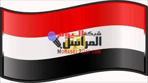 حبيبتي مصر