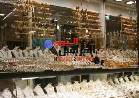 """""""الأموال العامة"""" بالفيوم تضبط صاحب محل مجوهرات يتاجر في النقد الأجنبي"""