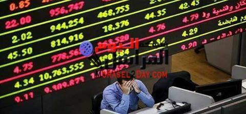 البورصة تخسر 3.5 مليارات جنيه في جلسة منتصف الأسبوع