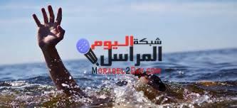 """غرق طالب في """"بحر حسن واصف"""" بقرية """"دمشقين"""" بالفيوم"""