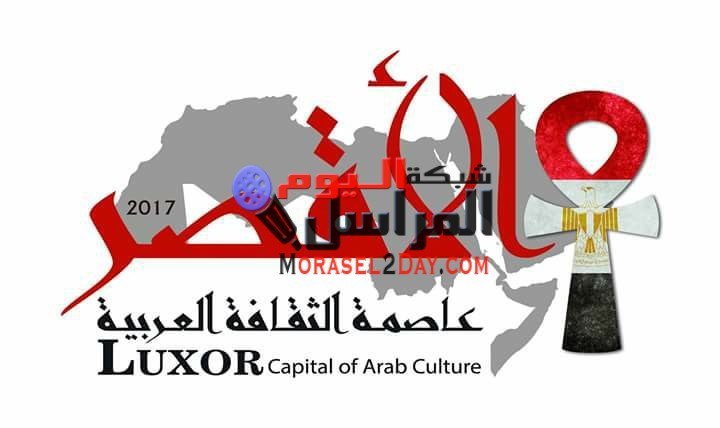"""الاقصر تتسلم شعلة """"عاصمة الثقافة العربية"""" بساحة """"الكرنك""""..الاثنين"""