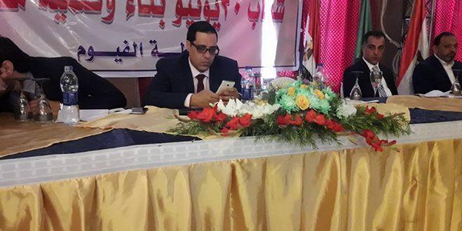 إنطلاق حمله تدشين تحالف شباب 30 يونيو اليوم بالحديقه الدوليه بالفيوم