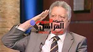 """بلاغ للنائب العام .. حاكموا مرتضي منصور بتهمة تكدير """" المناخ """" العام"""