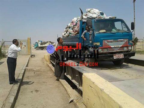 بالصورتوريد 130 طن مخلفات وقمامة لمصنع تدوير القمامة بكوم ابوراضي بنى سويف