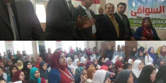 الإدارة التعليمية بسنورس تنظم مجموعات تعليمية مجانية بالتعاون مع جمعية السواقى