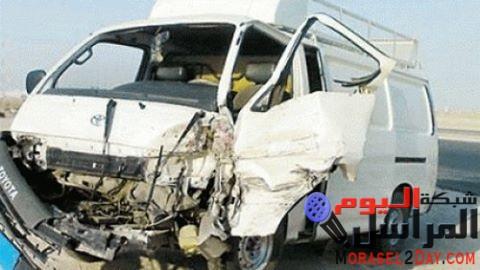 مصرع ضابط واصابة 9 اخرين في حادث علي طريق اسيوط الغربي