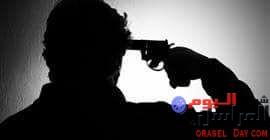 انتحار شاب في الفيوم بسبب خلافات مالية مع والده
