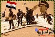 ذكري الاحتفال بيوم النصر والكرامة