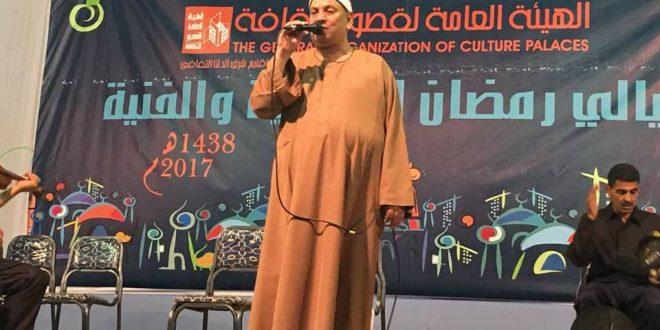 بردة البوصيرى وابتهالات دينية وامسية شعرية فى الليلة الخامسة من ليالى رمضان الثقافية