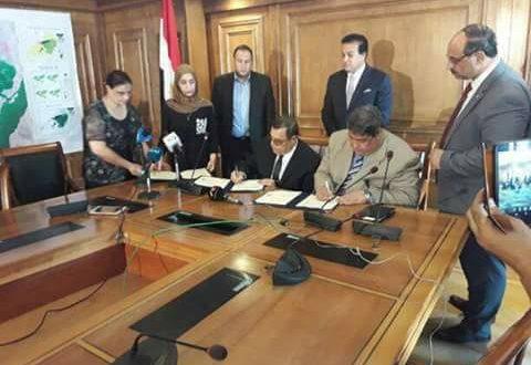 توقيع بروتوكول تعاون بين محافظة الفيوم وهيئتى تنمية الثروة السمكية والاستشعار من البعد