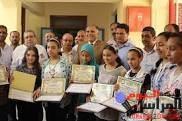 .تكريم المتفوقين بالشهادات العامة بدسوق