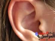 6طرق لعلاج انسداد الأذن