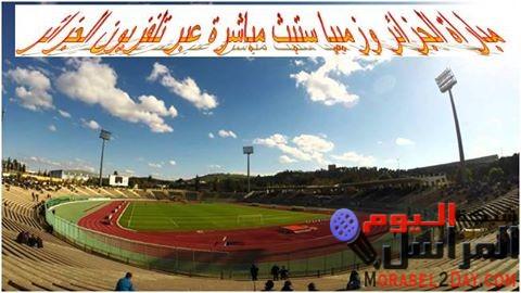 مباراة الجزائر وزامبيا ستبث مباشرة عبر تلفزيون الجزائر
