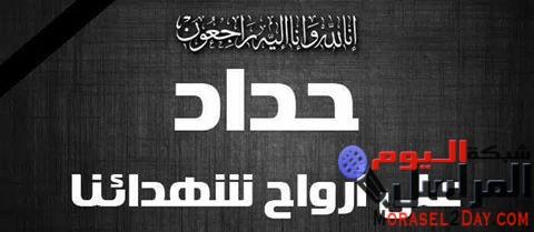 ننفرد بنشر شهداء اليوم الاثنين 11/9/2017 فى حادث تفجير العريش الإرهابي