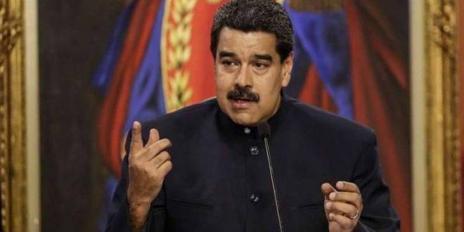 مادرو فاز في إنتخابات قادة الأقاليم الفنزويلية فهاجم ترامب