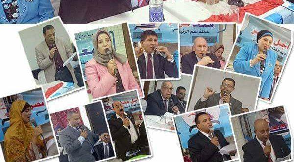 فى مؤتمر لحملة معك بالإسكندرية :  الأحزاب والقوى السياسية تعلن دعمها للسيسى لفترة رئاسية ثانية ———————————————————