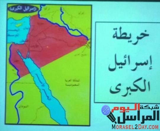 المخطط الصهيونى