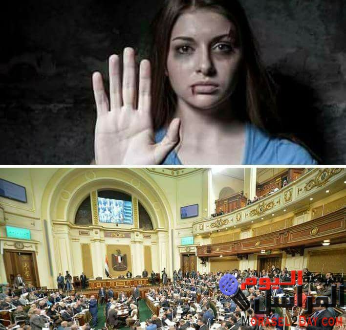 """""""تحصين المرأة تحت قبة البرلمان"""