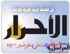 تحذير هام وعاجل لجميع الجهات الرسمية والتنفيذية والقضائية والرقابية داخل وخارج محافظة الفيوم