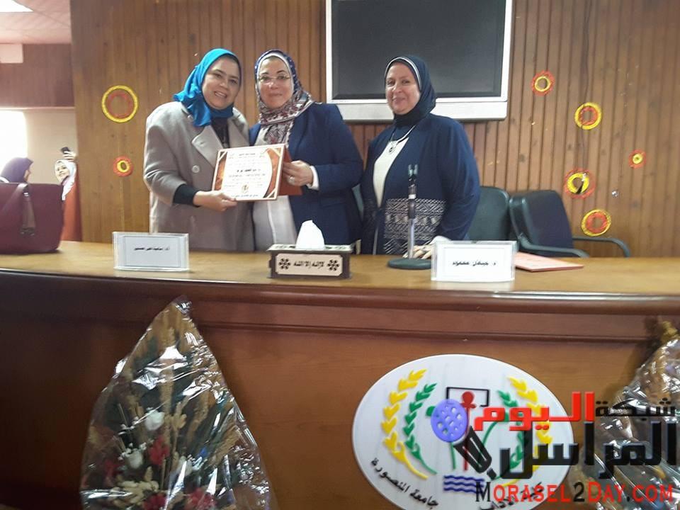 ندوة عن كيفيه استثمار الذات بكلية الآداب جامعة المنصورة