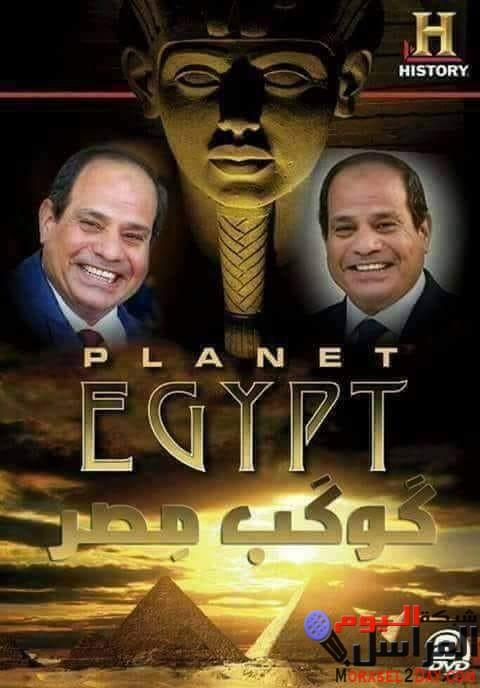 إنجازات الرئيس عبد الفتاح السيسي في قطاعات الدولة كافة، بمحافظات مصر كافة :