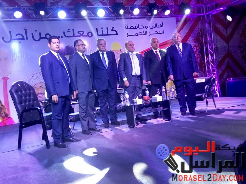 عمال من أجل مصرفى الغردقه البحر الاحمر يؤيدون ترشح الرئيس لفترة ثانية