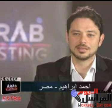 احمد ابراهيم ينضم لمسلسل خط ساخن