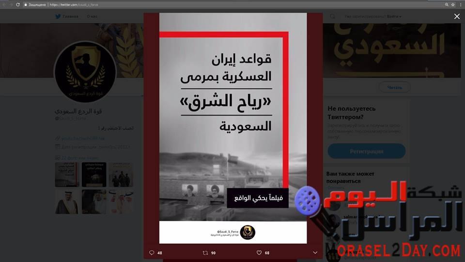 النار في الفلم التجريبي السعودي إلتهمت الأخضر في إيران واليابس في طهران