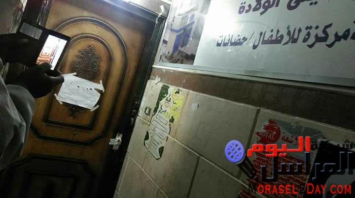 إغلاق مركز حضانات أطفال ببني سويف