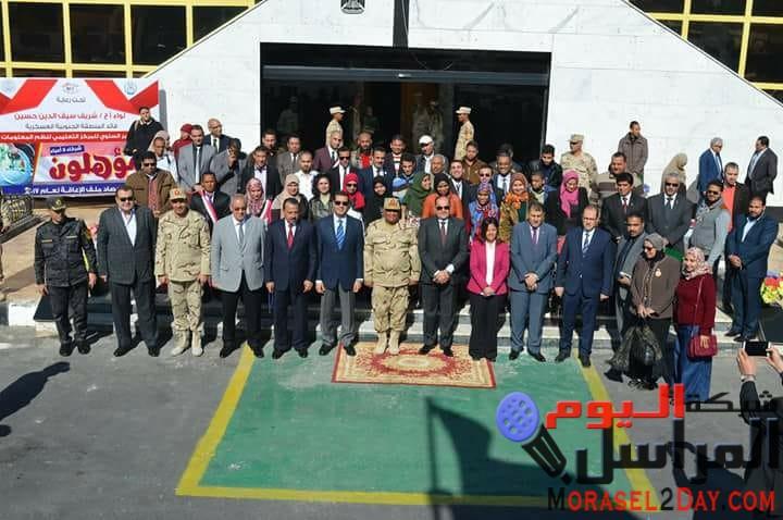 القوات المسلحة تنظم دورة تدريبية فى نظم المعلومات لذوى القدرات الخاصة بصعيد مصر