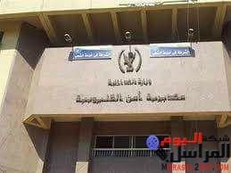 """مباحث القليوبية تلقى القبض  على 3 تجار برشام فى شبرا الخيمه بينهم """" ميخا """" اكبر تاجر اقراص مخدرة فى شبين القناطر"""