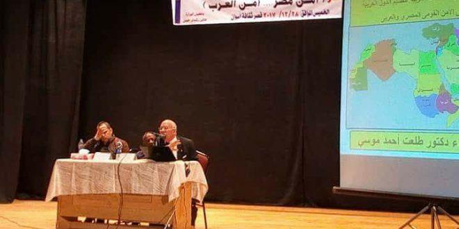 الحملة القومية للتوعية بأهمية الأمن القومى المصرى العربى بقصر ثقافة أسوان