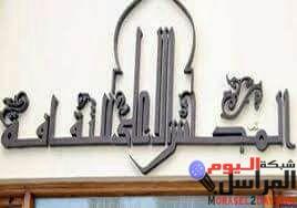 """غدا.. صالون """"الهوية المصرية.. رؤية تنموية""""بالأعلى للثقافة"""