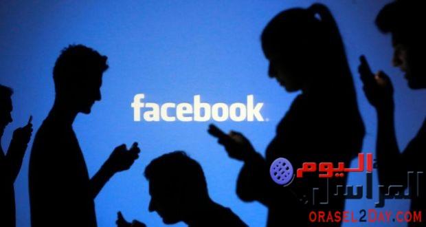 "عاجل..عطل مفاجئ يضرب صفحات ""facebook"" فى مصر"