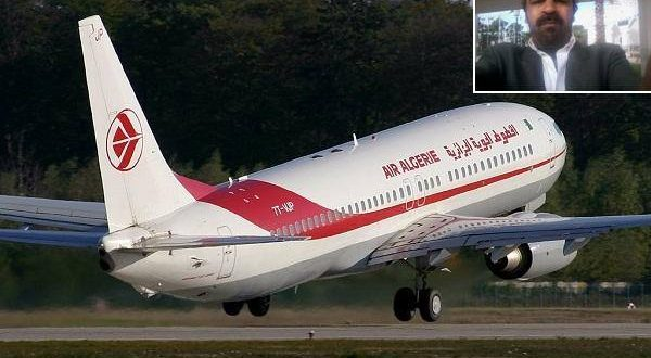 الصين يتكبر تكنولوجيا على الجزائر  منع شركة طيران جزائرية من السفر إلى الصين