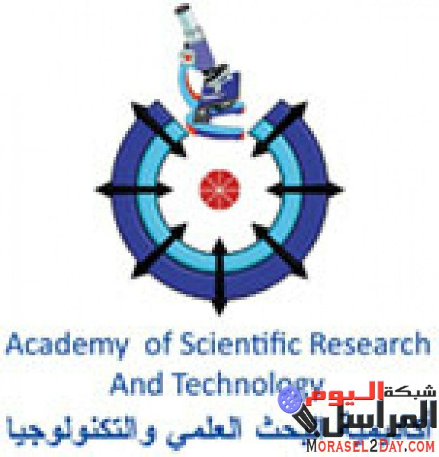 أكاديمية البحث العلمي تناقش حقوق الملكية في الحضارة المصرية