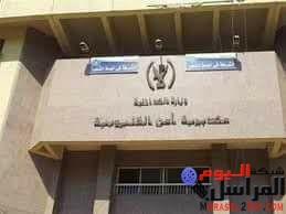 القبض على حماصه ورحاب في حمله امنيه مكبره بشبين القناطر