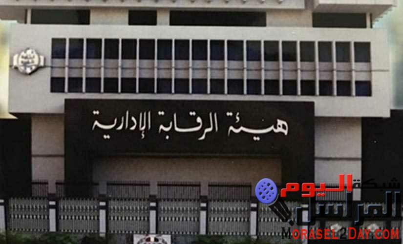 حبس عميد كلية التربية ببنها،