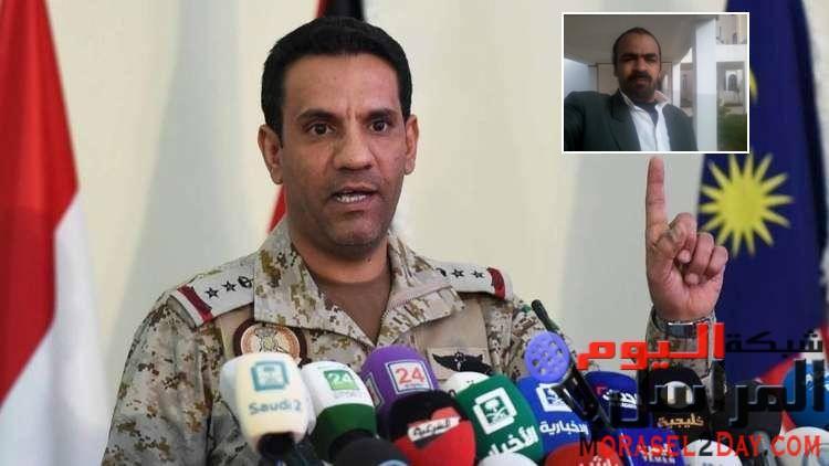 جاء فيه كلام عن دور العرب في تدمير اليمن  تقرير أممي أخر يغضب التحالف العربي