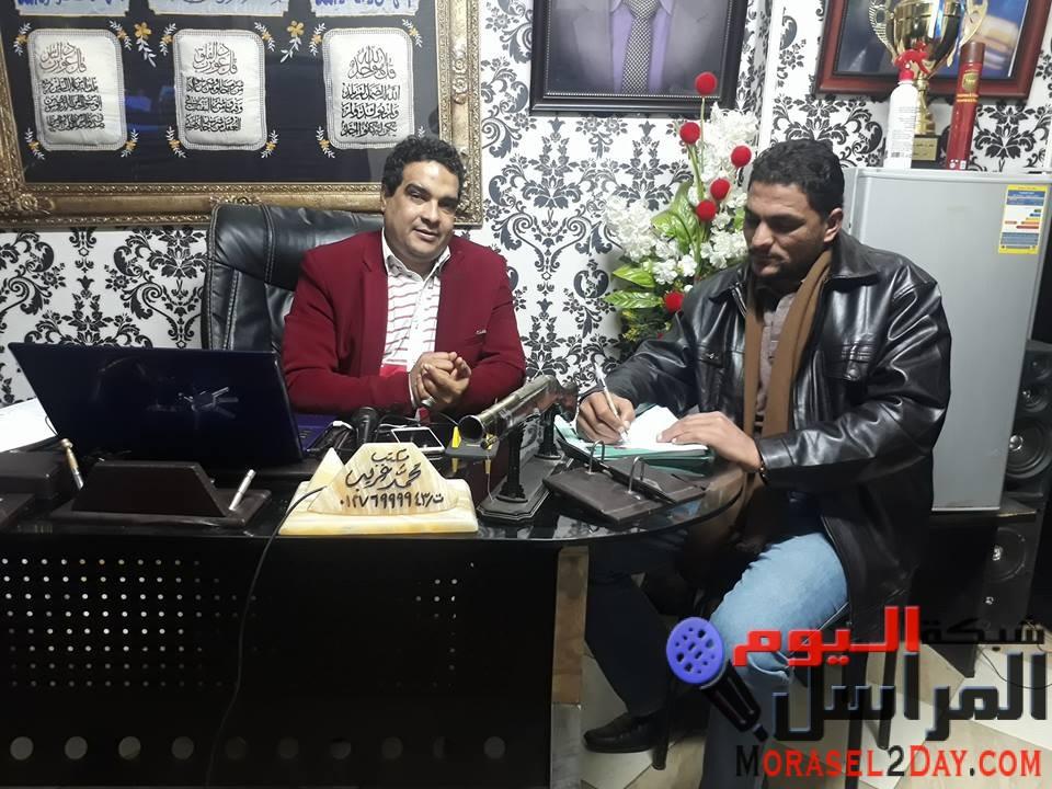 """المطرب …محمدغريب """"لا يوجد خلاف بينى وبين الفنانة """"فيفى عبده"""""""