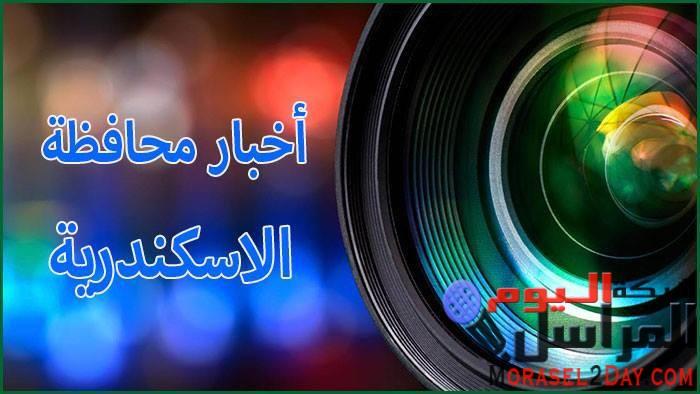 إنشاء منطقة تكنولوجية بمدينة برج العرب الجديده على مساحة ٣٠ فدان