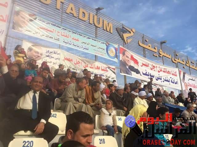 بالصور مسيرة جماهيرية لتأييد الرئيس السيسي ببنى سويف