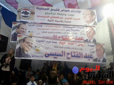 """بالصور…مؤتمر حاشد لأهالي شبين القناطر لدعم """"السيسى"""""""