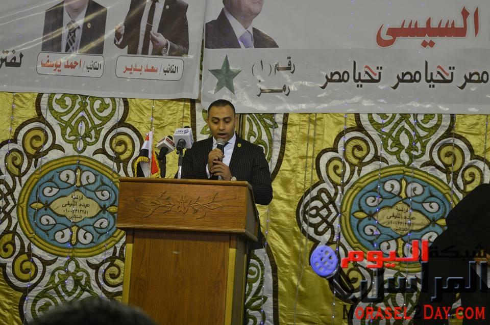 """بالصور…النائب """"سعد بدير"""" ينظم مؤتمر جماهيرى حاشد لتأييد """"السيسي"""" بــالوراق"""